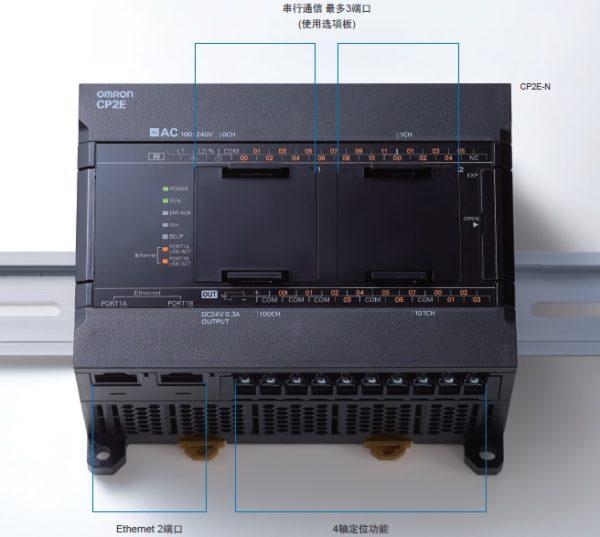 Omron CP1E-N30DR-A PLC